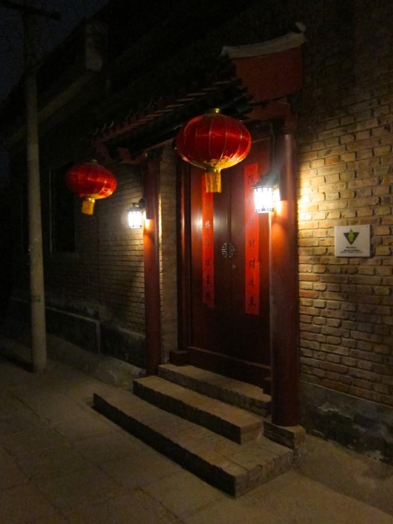 Pro Soul Studio Beijing, entrance at spring festival