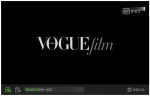 Vogue film China, Picasso, sound design, audio mixing