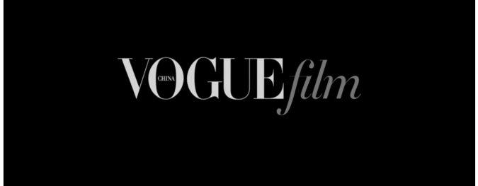 Vogue film China, Picasso, sound design, audio mixing