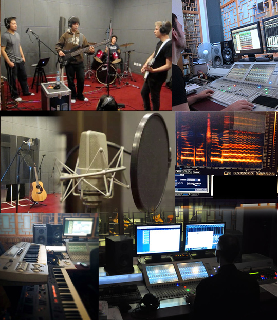 Beijing studio audio production, recording, audio mixing